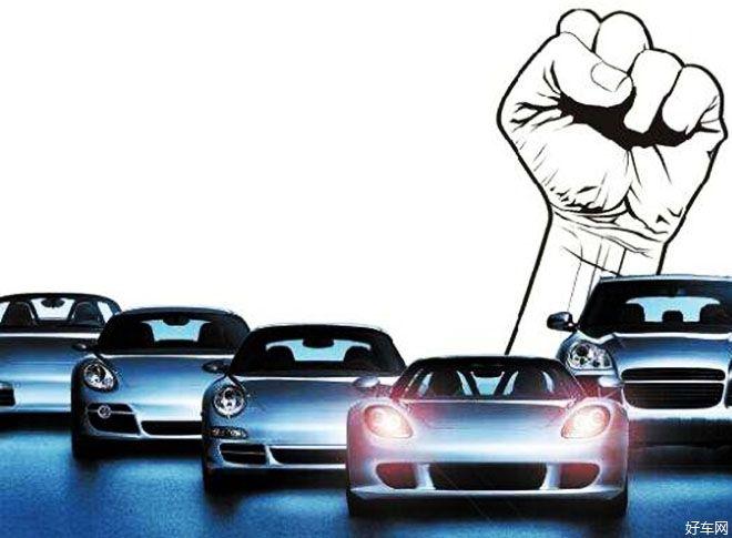 汽车行业进入平稳发展期 新能源汽车和充电桩迎来发展风口