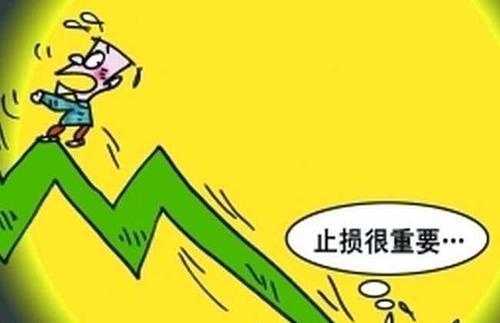 股票止损误区有哪些?