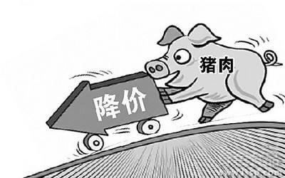 4月生猪产业发展指数继续大幅回落 猪肉市场供求关系趋向缓解